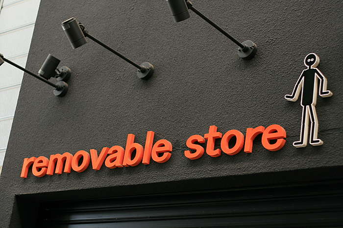 Removable Store